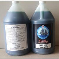 璃钢脱模剂/脱模剂/离型剂/PVA离型剂/PART #67离型剂