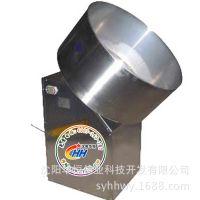 供应C型不锈钢元宵机汤圆机  随机赠送各种元宵制作工艺技术