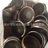 供应容器封头 碳钢封头管帽 现货供应 定制异径封头 管帽