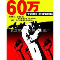 武汉艺云厂家承接各种其他商业印刷加工