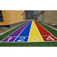 幼儿园专用草坪,塑胶地板,厂家直销,