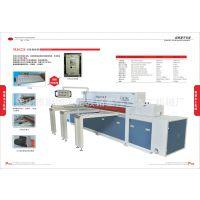 铭基电子裁板锯 电子裁板机 自动裁板锯 木工电子开料锯