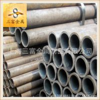 【三富】供应16MnCr5钢管 16MnCr5精密冷拔无缝管16mncr5钢管