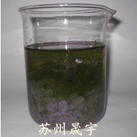 用于印染厂染料厂污水处理脱色剂生产厂家