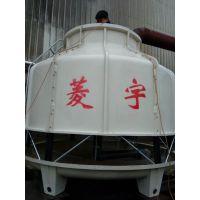 供应新郑冷却塔 河南菱宇制冷设备有限公司 (LYT-175)