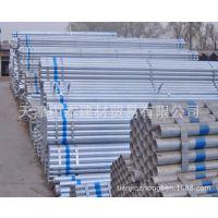 现货供应热镀锌钢管 天津利达镀锌管 DN15-DN200 全国发货