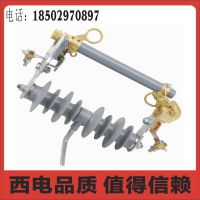 西电高压熔断器PRGW-12  西安高压电容器PRGW-12/200A