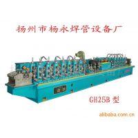 生产厂家 长期供应高质量 不锈钢制管机Gh32龙门式 焊管机组 高频