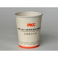 一次性纸杯 深圳奶茶纸杯 咖啡纸杯 广告纸杯厂家 纸杯制造厂商