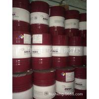 020-22130678 周生 原装 99.9%TEA 巴斯夫、陶//墨西哥 三乙醇胺