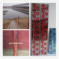 金水华禹专业生产30年搪瓷水尺水位尺水位标尺水测量尺