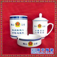 景德镇个性陶瓷马克杯带盖勺子大容量可爱牛奶咖啡杯简约水杯子
