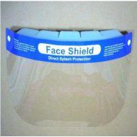 供应定和DH20150一次性医用防护面屏-上海铤和,厂家直销,价格优惠