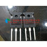 代理FGH40N60SFD 仙童600V 80A 290W IGBT管 封装TO3P 逆变器焊机专用
