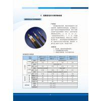 供应通信馈线(D-FB,RF,SYV,SYWV系列电缆)