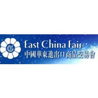 2017上海华交会-家纺展 上海华交会展位