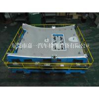 江苏汽车检具、J1/嘉一(已认证)、汽车检具设计加工