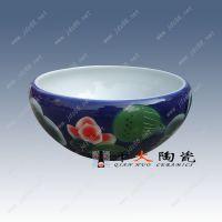 浅水缸摆件,家居鱼缸定做,厂家批发定做 景德镇千火陶瓷