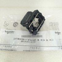 正品施耐德Schneider按钮开关常开触头模块ZB5AZ101C