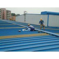 深圳市南山专业搭建铁皮瓦、阳光瓦、铁皮瓦防水补漏维修更换