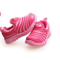 七彩猫毛毛虫童鞋春秋男童女童运动鞋宝宝网鞋儿童运动鞋正品 彩蓝色 21码/内长约为14.5cm