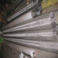 铝丝编织网 316l不锈钢丝网 不锈钢焊接丝网