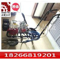 欧科单枪冷喷划线机 郑州手推式常温划线机