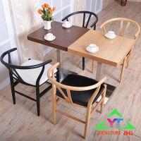 【扬韬供应】罗湖咖啡厅成套餐桌椅,简约现代实木桌子优质服务