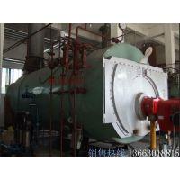 直销燃油冷凝式蒸汽锅炉