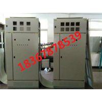 2200*800*600 GGD柜体厂家直销 质量有保证