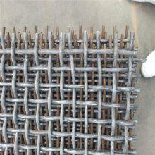 旺来轧花网护栏 防鼠轧花网 不锈钢过滤网片规格