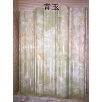 半石塑15cm大理石装饰线条边框纳米门套线窗套线
