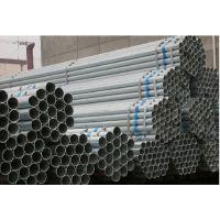 供应利达Q235镀锌钢管