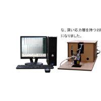 光学玻璃应力仪FSM-6000LE