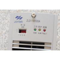 厂家供应直流屏充电模块ZLD11010SA