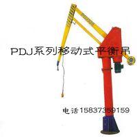 适合短距离、密集性工作场合,PDJ235物料吊运设备,亚重平衡吊