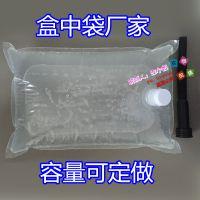 厂家订做密封旋盖拉环阀车用尿素盒中袋 10L20KG 25L汽车尾气处理器包装袋