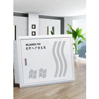 网联电气供应弱电箱家用套装多媒体集线箱光钎入户信息箱暗装布线箱
