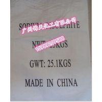亚硫酸氢钠广东供应商一手货源价格亚硫酸氢钠