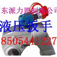 涿州优质品牌中空液压扳手PLEH2-2交通专用
