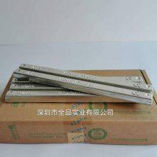 爱尔法焊锡条Alpha-Fry SC07是一种广泛应用的低成本无铅焊锡条
