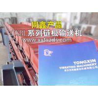 同鑫中型板式给料机重型板式给料机同鑫板式给料机同鑫连续输送设备