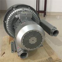 高压漩涡泵 气环式真空泵