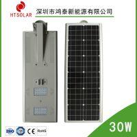 鸿泰太阳能壁灯价格 户外大功率锂电池LED太阳能路灯全国地区3年保修