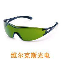 德国Laservision 激光防护眼镜 激光护目镜 激光滤波镜
