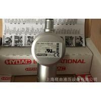 EDS 3446-3-0250-000 HYDAC压力继电器