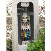 【质量保证】供应路灯配电盒 优质路灯接线盒 路灯配电盒批发