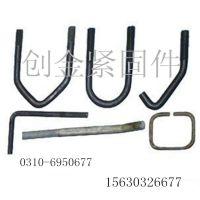 邯郸市永年县 厂家直销  各种规格U型抱箍