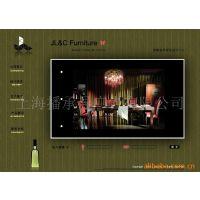 【网页设计】家具网页设计、家居企业网站建设