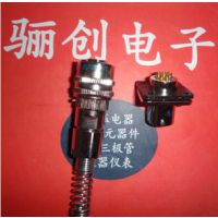FQ30卡扣式防水圆形连接器 FQ30-55TK/ZJ插头插座